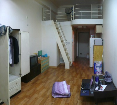 First Nowon Apartment